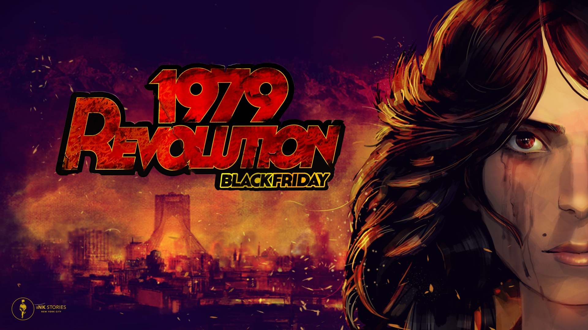'1979 Revolution' proceeds to be donated to ACLU.